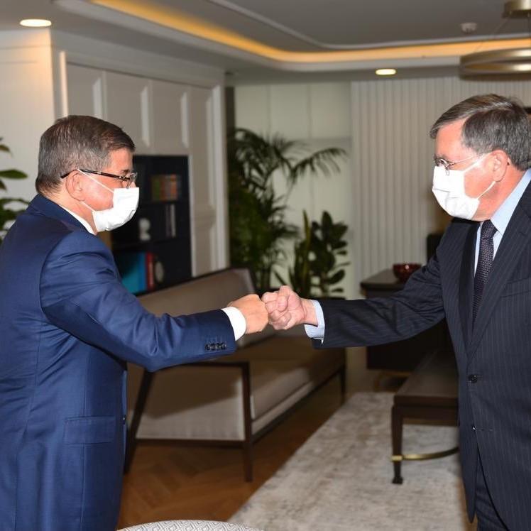 ABD Büyükelçisinin Partimizi Ziyareti